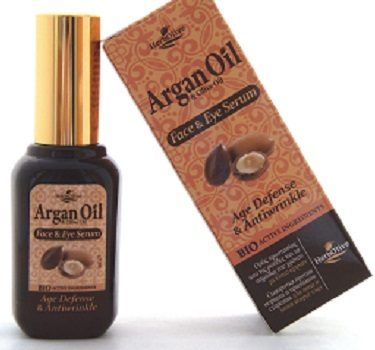 Geo-Shopping_Argan_Oil-Face_50ml