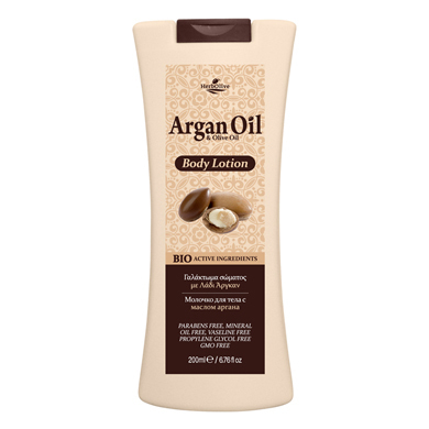 HERBOLIVE Argan Oil Body Lotion Arganöl & Olivenöl 200 ml